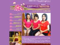 http://namchai.relaxease.com/