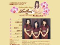 http://fuahsai.relaxease.com/