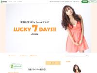 http://ameblo.jp/7-yasuda/
