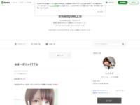 http://ameblo.jp/mikitty3ga-me/