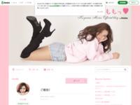 http://ameblo.jp/momo-koyama/