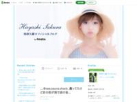 https://ameblo.jp/39398843