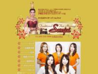 http://somjai-thai.com/