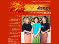 http://dawruang.relaxease.com/
