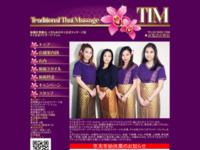http://tim.thainuad.com/