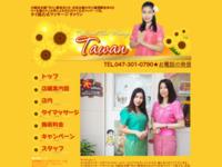 http://tawan-thaimassage.com/