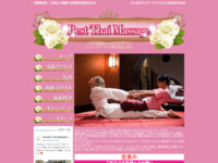 http://best-thaimassage.com/