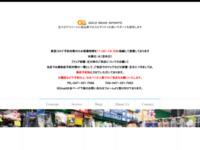 http://www.goldbear-sports.co.jp/