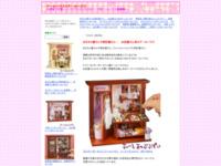 http://ninky.sblo.jp/