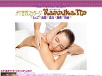 http://kannika.web.fc2.com/