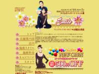 http://smile.thainuad.com/