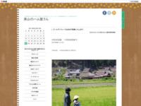 http://nominclub.blog64.fc2.com/