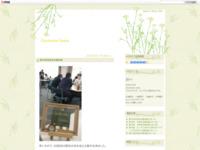 http://clockwiseosaka0205.blog.fc2.com/