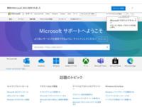 MSN求人: 転職・求人情報