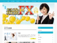FX初心者のための口座開設や比較・ランキングサイト【FXガイド】