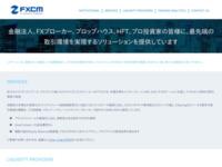 FX | MT4 | FXを比較してから選ぶならFXCMジャパン証券