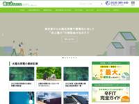 太陽光発電|失敗しないための総合サイト‐省エネドットコム