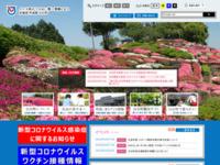 佐賀県:白石町ホームページ