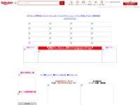 http://www.rakuten.co.jp/find/