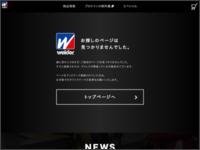 http://www.weider-jp.com/allcharge/index.html
