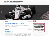http://www.dandelion-racing.com/team/