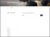 http://www.stylewiseman.com/main/