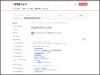 http://help.fc2.com/blog/manual/Home/charge.html