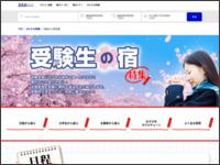 http://ck.jp.ap.valuecommerce.com/servlet/referral?sid=3078153&pid=882240941&vc_url=http%3A%2F%2Finfo.rurubu.travel%2Ftheme%2Fjuken%2F
