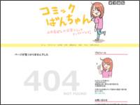 http://yamakiyaban.com/2014/01/31/222614