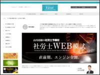 http://yamakawa-sr.net/guidance/moshi.html