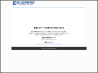 http://www.tatsumi.co.jp/shin/tokusetu/140801_kaisyahou/index.html