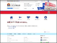 http://www.kusurinofukutaro.co.jp/service/fukuchanhiroba/paint/2014.html