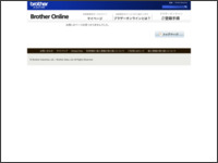 https://online.brother.co.jp/ja-JP/ot/dl/Contents/YWDL/maze.aspx