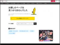 http://www.tv-tokyo.co.jp/anime/garo-gs/index.html
