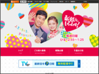 http://asahi.co.jp/shinkon/