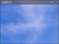 http://www.kamifurano.jp/nature/tccors