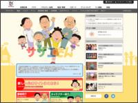 http://www.fujitv.co.jp/sazaesan/index.html