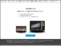 http://hicbc.com/special/blog/nobunaga_omoide/