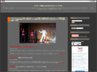 http://th88.blog.fc2.com/blog-entry-2871.html