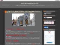 http://th88.blog.fc2.com/blog-entry-3318.html