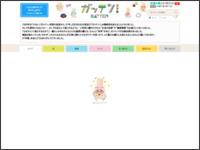 http://www9.nhk.or.jp/gatten/