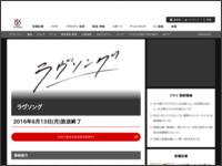 http://www.fujitv.co.jp/lovesong/