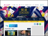 http://www.tv-asahi.co.jp/hst/