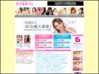 http://model-cafe.net/