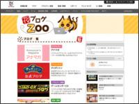 http://blog.fujitv.co.jp/hi_poul/E20160712001.html