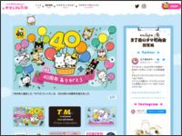 http://www.scp.co.jp/Tama/