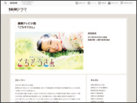 http://www6.nhk.or.jp/drama/pastprog/detail.html?i=gochisosan