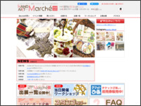 http://www.enjoy-marche.jp/west5/