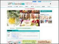 http://www.enjoy-marche.jp/sendai5/