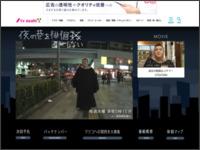 http://www.tv-asahi.co.jp/haikai/